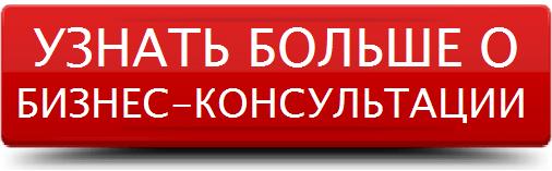 Кнопка-большая-1024x208