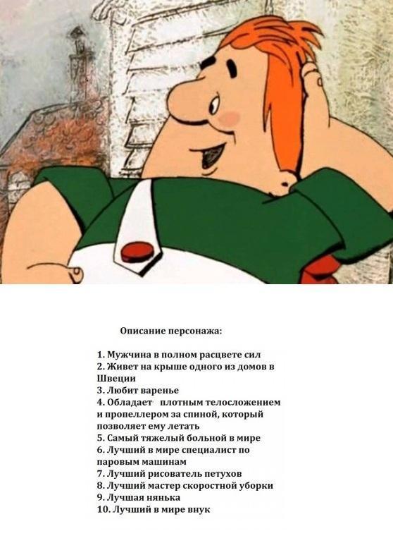 Kazhdogo-privlechennogo-klienta-1024x405 - копия