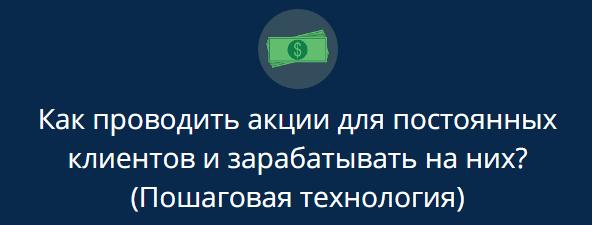 4 kak-prodavat-bolshe-v-magazine