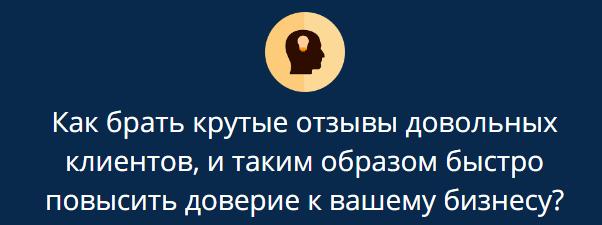 5 kak-prodavat-bolshe-v-magazine