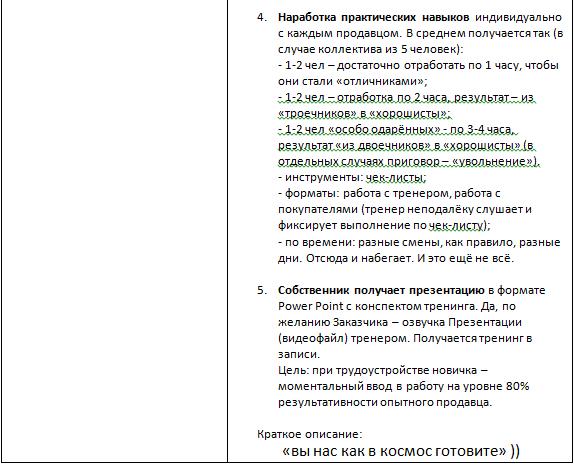 2016-12-02_22-18-01