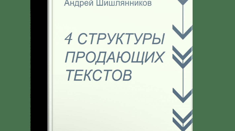 reklamnoe-predlogenie-online3