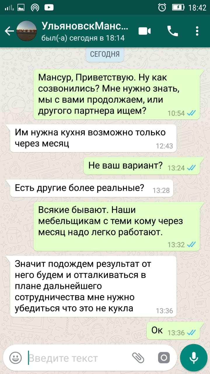prodvizhenie-mebelnogo-biznesa-5