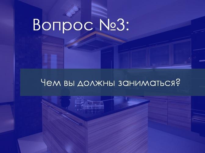 reklama-chujimy-rukamy14