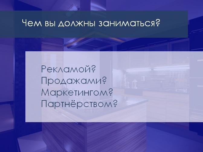 reklama-chujimy-rukamy15