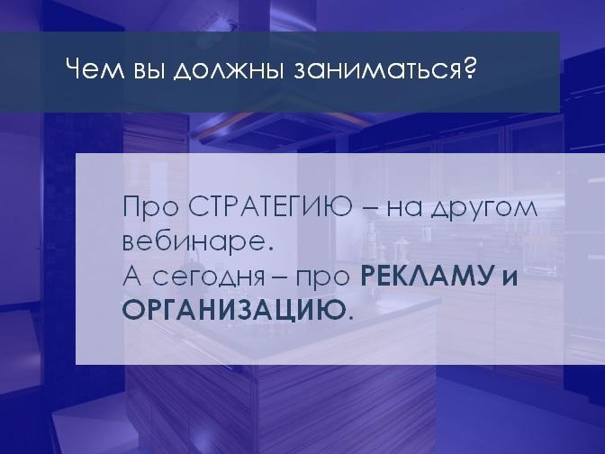 reklama-chujimy-rukamy17