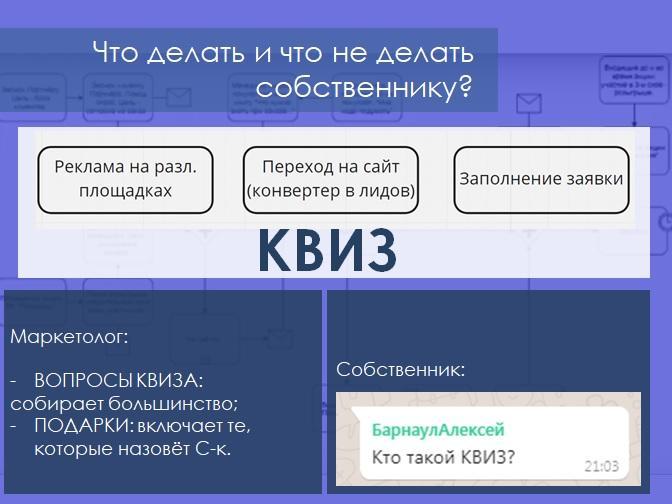 reklama-chujimy-rukamy28