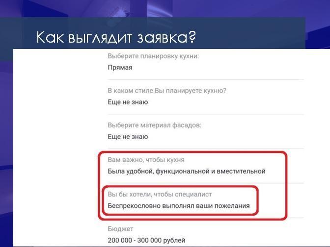 reklama-chujimy-rukamy32