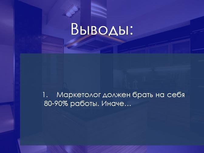 reklama-chujimy-rukamy37