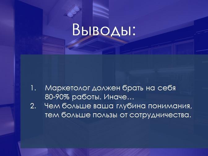 reklama-chujimy-rukamy38