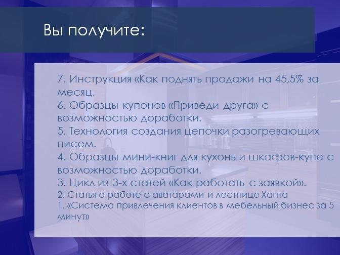 reklama-chujimy-rukamy43