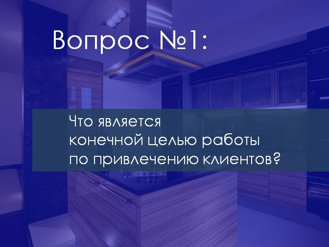 reklama-chujimy-rukamy7