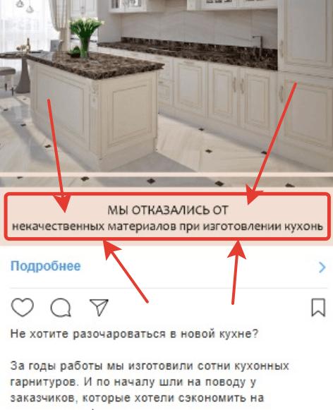 reklamnoe-predlogenie-online1