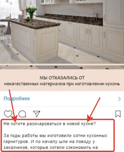 reklamnoe-predlogenie-online2