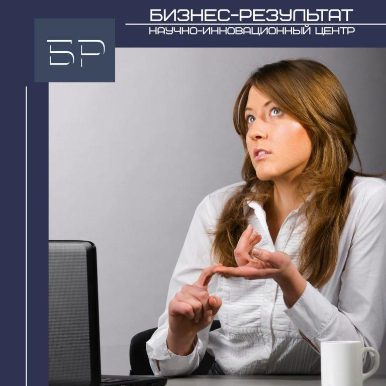 tehnologii-prodazh-punkty-4
