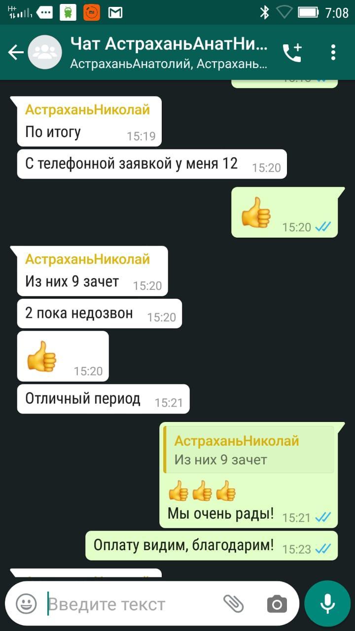 whatsapp-image-2020-04-28-at-07.10.03.jpeg