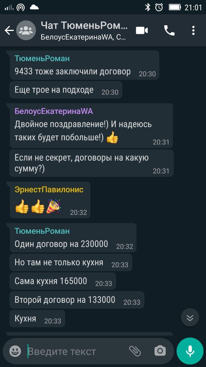 whatsapp-image-2020-09-12-at-21.01.13.jpeg