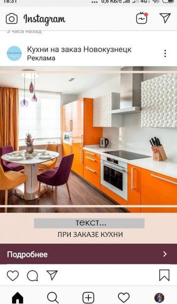 kartinki-dly-privlecheniy-klientov7