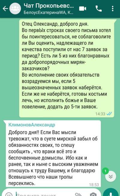 Климонов 1