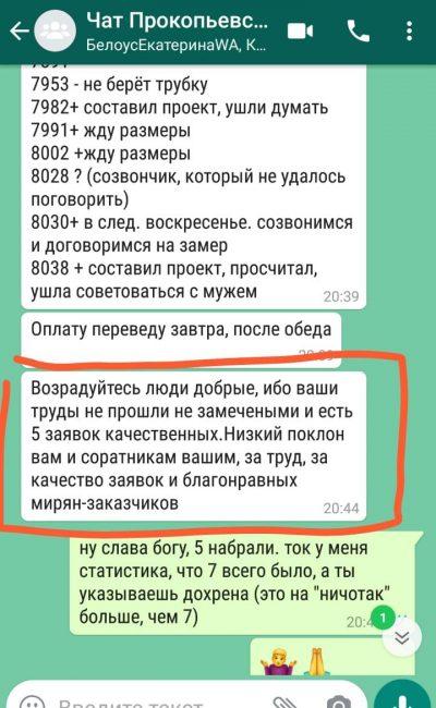 Климонов 2