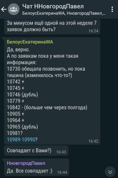 WhatsApp Image 2020-11-03 at 10.39.50