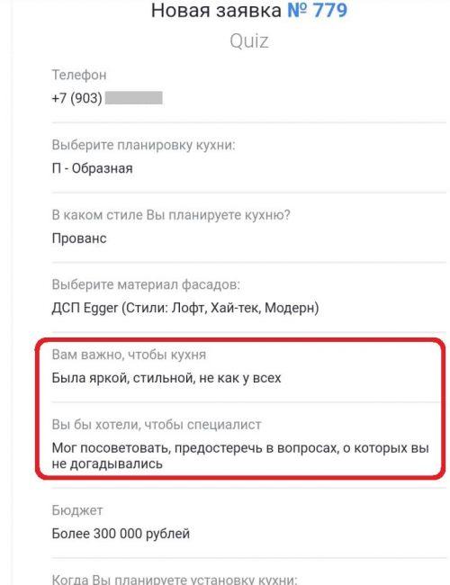 Заявка Демонстративный